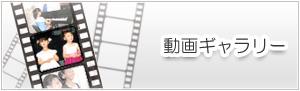 ピアノ教室動画ギャラリーバナー
