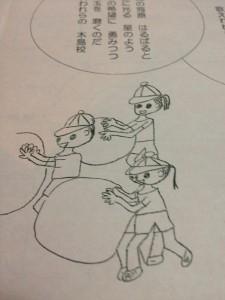 貝塚市立木島小学校・運動会