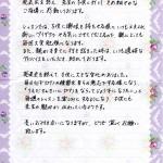 img069_convert_20140112223152