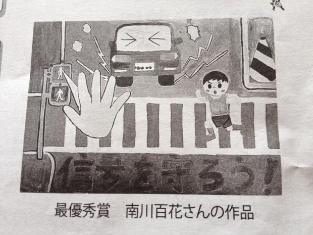 杏花ちゃんの絵