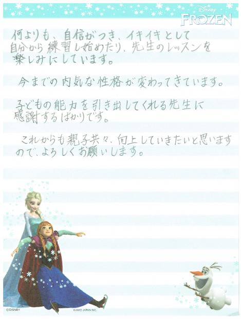 スキャン_20141218 (3)