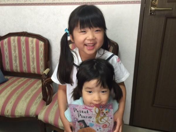 FullSizeRenderchiharu&kana