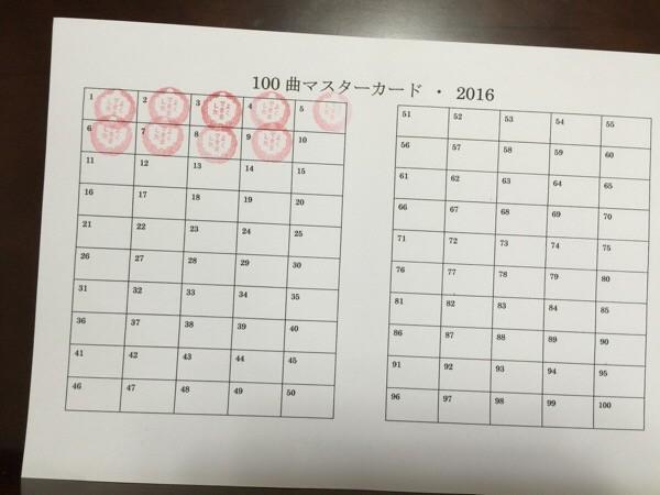 20160109-225119-82279925.jpg